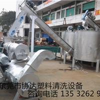 供应惠州塑料上料机 协达提供高质量 低价格