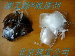 供应粘胶清除剂厂家清洗剂图片去除剂价格