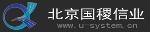 北京国稷信业贸易有限公司