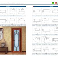 29系列喷涂木纹平开门铝合金型材厂家报价