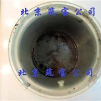 供应锅炉除垢剂 柠檬酸除垢剂 饮水机除垢剂