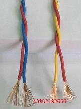 NHRVS耐火绞型连接用软电线,津猫牌线缆