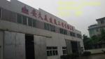 广州安久美建筑工程有限公司