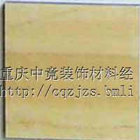 供应重庆石塑地板仿大理石纹系列耐宝品牌