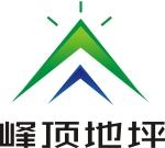 西安中科佳明科技发展有限公司