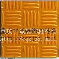供应重庆石塑地板金属纹系列耐宝品牌