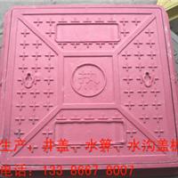 【经久耐用】供应复合树脂井盖 有意者请来电咨询 方形窨井盖