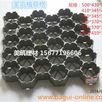 供应广西南宁植草格排水板(厂家直销)