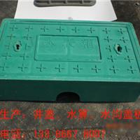 【交货及时】树脂玻璃钢复合水表箱,农村水改专用水表箱,水表箱