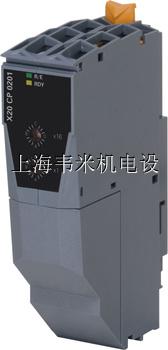 X20BR9300总线接收总线中继模块