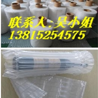供应苏州酒瓶包装气柱袋
