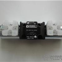 Duplom迪普马DS5-S3/12N-A230K1电磁阀