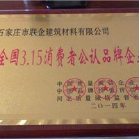 荣誉证书一