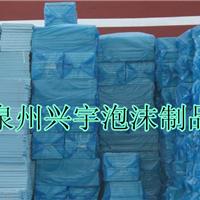 泉州、南安、惠安、石狮、晋江、xps挤塑板