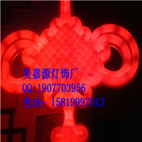 品牌LED中国结|美丽中国结灯|LED跨街灯