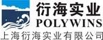 上海衍海实业有限公司