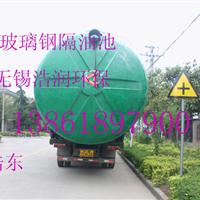 供应南京、溧阳、昆山玻璃钢隔油池浩润