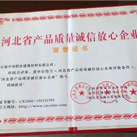 荣誉证书3二