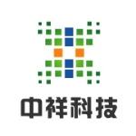 广东中祥创新电子科技有限公司