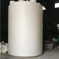 供应混凝土添加剂复配罐 PE搅拌调配罐