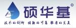 北京硕华基工程技术有限公司