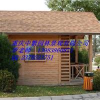 供应重庆木制生态木屋小别墅