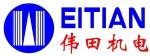 广州伟田电梯设备有限公司