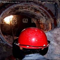 热风炉火井隔墙陶瓷焊补