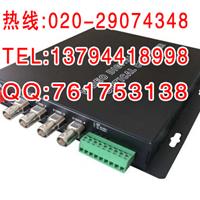 供应高清4路视频光端机|广州厂家直销