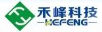 河北禾峰电子科技有限公司