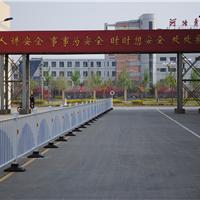 厂家直销湖南长沙锌钢交通护栏栅栏围栏