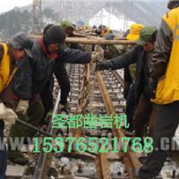 供应铁路护轨捣固专用设备
