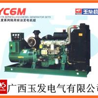 200kw/200千瓦柴油发电机组