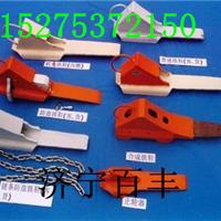供应铁鞋焊接铁鞋铸钢铁鞋