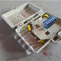 12芯SMC室外光纤分纤箱用途