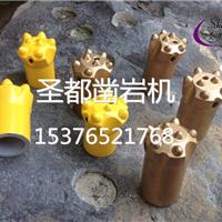 供应各类型钻头球齿型、一字型、十字型