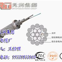 OPGW与OPPC光缆技术规范_OPGW光缆批发价