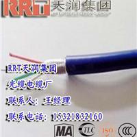 MGTSV-24b1光缆厂家_规格