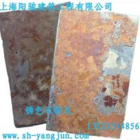 供应锈板石板瓦 石板瓦 天然石板瓦