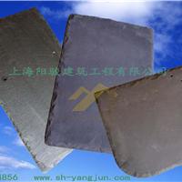 供应天然多色石板瓦 石板瓦