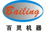 河南百灵机器有限公司电子商务部