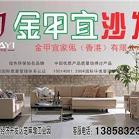 供应金甲宜布艺软床、沙发、套房家具
