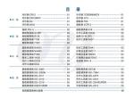 苏州欧阳特殊钢材有限公司