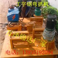 河北沧州冷弯机成型折弯机大型钢筋弯曲