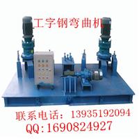 隧道支护弯曲机WGJ-250型号北京工程专用