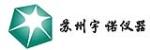 苏州宇诺仪器有限公司
