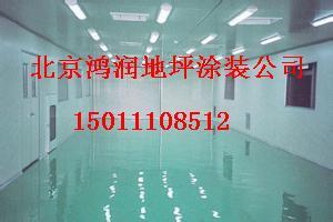 供应北京房山区环氧自流平施工