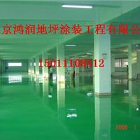 供应北京大兴区环氧自流平施工