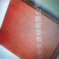 微孔木丝吸音板