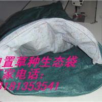生态袋绿化护坡袋,陕西专业生态袋施工方案